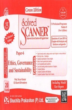 Solved Scanner CS Professional Programme Module-II New Syllabus Paper-6 Ethics, Governance and Sustainability Green Edition (Jul-2015)