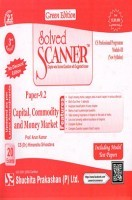 Solved Scanner CS Professional Programme Module-III (New Syllabus) Paper-9.2 Capital, Commodity and Money Market Green Edition (Jul-2015)