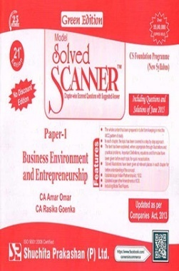 Model Solved Scanner CS Foundation Programme  (New Syllabus) Paper-1 Business Envoirment and Entrepreneurship Green Edition (Jul-2015)