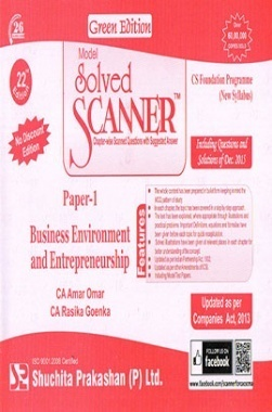 Model Solved Scanner CS Foundation Programme  (New Syllabus) Paper-1 Business Envoirment and Entrepreneurship Green Edition (Dec-2015)