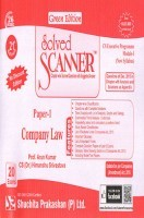 Solved Scanner CS Executive Progamme Module-I New Syllabus Paper-1 Company Law Green Edition (Dec-2015)