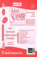 Solved Scanner CS Professional Programme Module-I New Syllabus Paper-2 Secretarial Audit Compliance Management Due Diligence Green Edition (Dec-2015)
