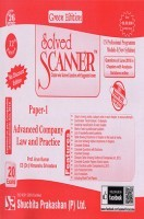 Solved Scanner CS Professional Programme Module-I New Syllabus Paper-1 Advanced Company Law and Practice Green Edtion (Jul-2016)