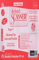 Solved Scanner CS Professional Programme Module-III New Syllabus Paper-7 Advanced Tax Laws and Practice Green Edition (Jul-2016)