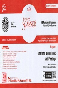 Solved Scanner CS Professional Programme Module-III New Syllabus Paper-8 Drafting, Appearances and Pleadings Green Edition (Dec-2016)