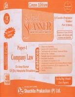Solved Scanner CSEP Module 1 Paper 1 Company Law New Syllabus CRC Final by Dr Arun Kumar CS Dr Himanshu Srivastava July 2014