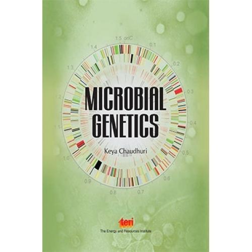 Biotechnology By USatyanarayana Ebook