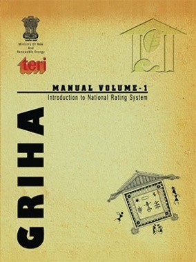 GRIHA Manuals : 5 Volume Set