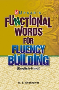 Functional Words for Fluency Building (Eng.-Hindi)