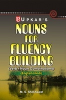 Nouns for Fluency Building (Eng.-Hindi)