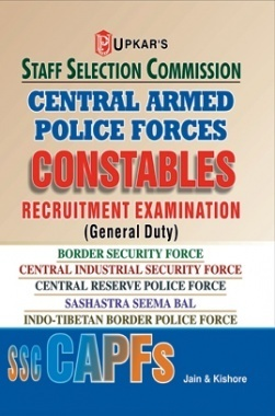 Staff Selection Commission Central Armed Police Forces Constables Recruitment Exams