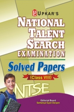 National Talent Search Exam. Solved Papers (Class VIII)