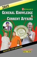 General Knowledge & Current Affairs