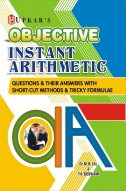 Objective Instant Arithmetic