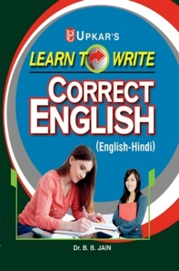 Learn to Write Correct English (Eng.-Hindi)