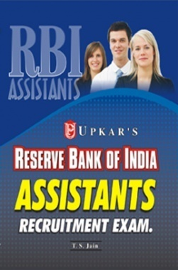 Reserve Bank of India Assistants Recruitment Exam.