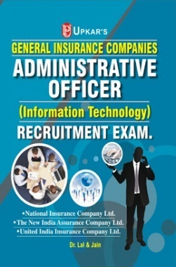 General Insurance Companies Administrative Officer (Information Technology) Recruitment Exam.