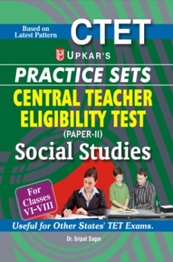 CTET Practice Sets (Paper-II) Social Studies (For Classes VI-VIII)