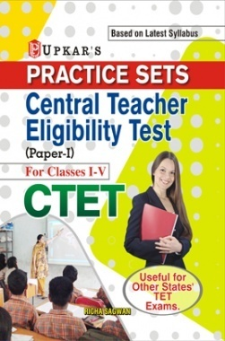 Practice Sets CTET (Paper-I) (For Classes I-V)
