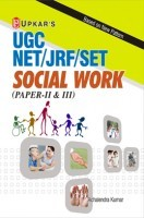 UGC/NET/JRF/SET Social Work (Paper-II & III)