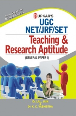 U.G.C. NET/JRF/SET Teaching & Research Aptitude (General Paper I)