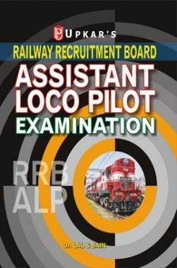 Railway Assistant Locol Pilot Exam