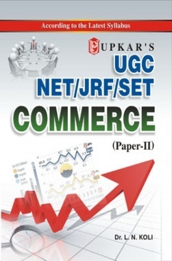 UGC Net JRF Set Commerce (Paper II)