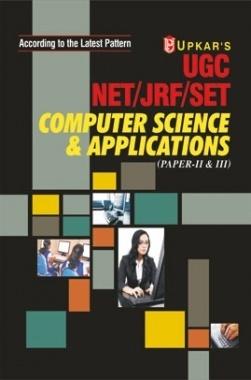 UGC Net JRFSet Computer Science & Applications (Paper II & III)