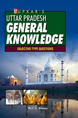 Uttar Pradesh General Knowledge
