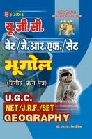 UGC Net JRF Set Bhugol Dwititiy Prashn Patra