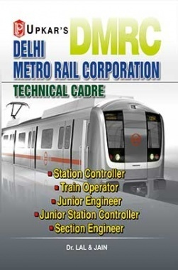 Delhi Metro Rail Corporation Technical Trade