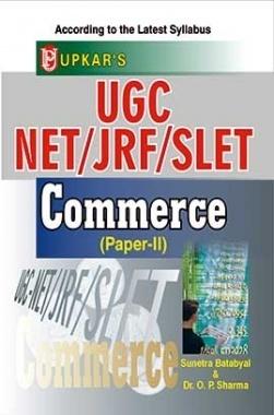 UGC NETJRFSET Commerce Paper II
