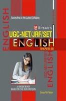 UGC NETJRFSET English For Paper II