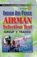 Indian Air Force Airman Selection Test Group Y Trades