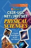 CSIR UGC Net JRF Set Physical Sciences