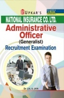 National Insurance Co. Ltd. Administrative Officer (Generalist) Recruitment Examination