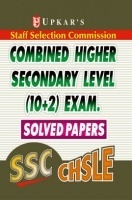 Staff Selection Commission Combined Higher Secondary Level (10 + 2) Exam. Solved Paper