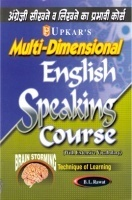 Multi-Dimensional English Speaking Course