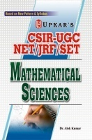 CSIR-UGC NET/JRF/Set Mathematical Sciences