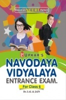 Navodaya Vidyalaya Entrance Exam. For Class 6th