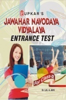Jawahar Navodaya Vidyalaya Entrance Test