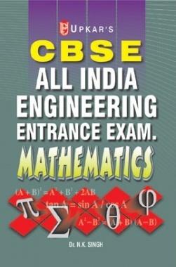 CBSE All India Engineering Entrance Exam. Mathematics