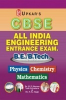 CBSE All India Engineering Entrance Exam. B.E./B.Tech.