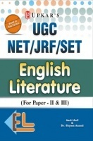 UGC NET/JRF/SET English Literature For Paper II and III