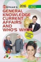 General Knowledge Current Affairs and Who's Who?