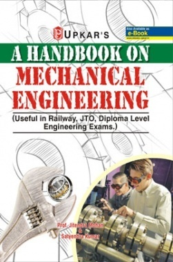 A Handbook On Mechanical Engineering