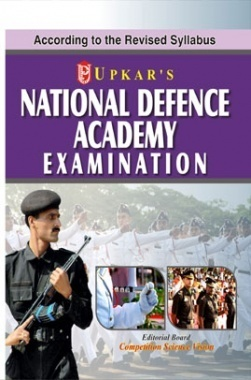 National Defence Academy Examination 2016