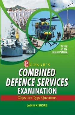 Combined Defence Services Examination