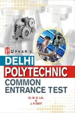 Delhi Polytechnic Common Entrance Test
