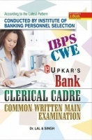 Bank Clerical Cadre Common Written Exam.